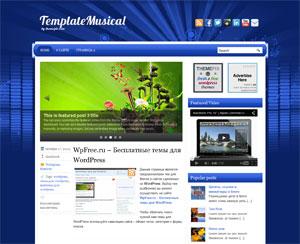 музыкальная тема wordpress