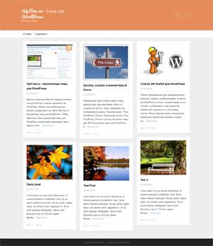 красивая тема wordpress