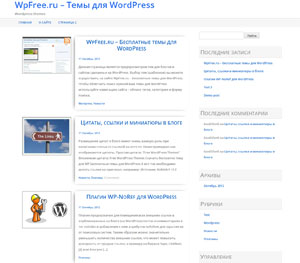 3 колонки шаблон wordpress